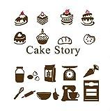 Unique Cake / Desserts / Coffee Shop Fenêtre Sticker / Décalque Adhésif pour fenêtre amovible Café