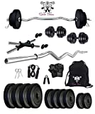 SPORTO FITNESSTM 20 KG Combo Home Gym with 3 FIT CURL Rod