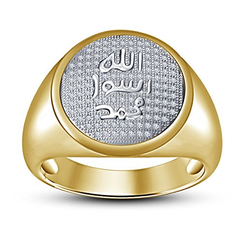 atjewels 14k Two Tone Gold On 925 Silver Round White Zirconia Allah...