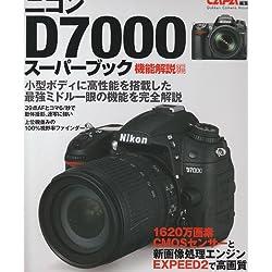 "Nikon D 7000 suÌ""paÌ"" bukku. kinoÌ"" kaisetsuhen."