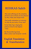 Rehras Sahib - English Translation and Transliteration: Sikh Religion Prayer, Holy Scriptures