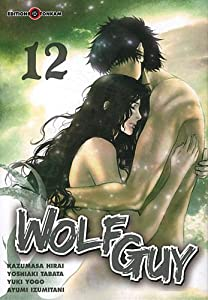 Wolf Guy Edition simple Tome 12