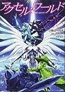 Accel World, tome 8 par Kawahara