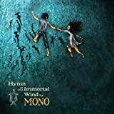 Hymn to the Immortal Wind [Vinilo]