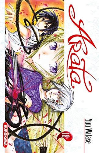 Arata Vol.18