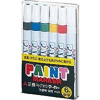 Mitsubishi Pencil Paint Marker Inch 6 Color PX 206C Japan