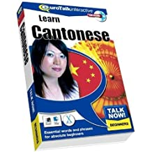 Talk Now Learn Cantonese: Essential Words and Phrases for Absolute Beginners (PC/Mac)