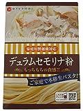 Yokohama Kanazawa tienda de fideos de 500 g de harina de s?mola de trigo duro