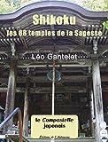 Shikoku, les 88 temples de la Sagesse (TEMOIGNAGES) (French Edition)
