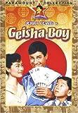 Geisha Boy - Jerry Lewis, Marie McDonald, Sessue Hayakawam