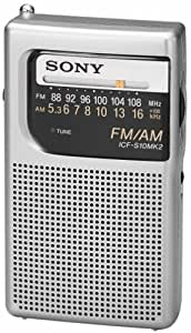 Sony Pocket Size Portable Am/Fm Radio With Built-In Speaker