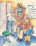 Immuno oder Was passiert, wenn man krank ist: Buch mit Dinkelkissen