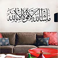 Large Size 124 * 42cm Islamic Wall Art Islamic Vinyl Sticker Wall Art Quote Allah Arabic Muslim 563