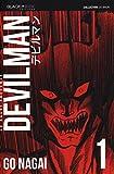 Devilman Vol.1