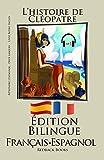 Apprendre l'espagnol - Version Bilingue - Livre Audio Inclus (Français - Espagnol)...