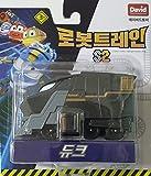 Robot Trains Season 2 Korean Animation Character Diecast Train Duke Action Figure Toy