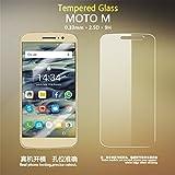 Youji® 5 Premium Pack temperato pellicola di protezione di vetro per Motorola MOTO M / XT1662 (5,5 pollici) Screen Protector (9H 2.5D, 0,33 millimetri di spessore)