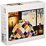 Cat 300-147 and 300 pieces kotatsu (japan import)