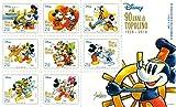 2017 90 Anni di Topolino - 1928 2018 BF Foglietto di Poste Italiane Fumetti Disney Eccellenze del sistema produttivo ed economico