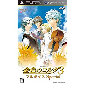 3 Full Voice Special Corda (Edition) (japan import)
