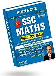 SSC Maths 5000 TCS MCQ Chapter wise I Bilingual I Baljit Dhaka sir