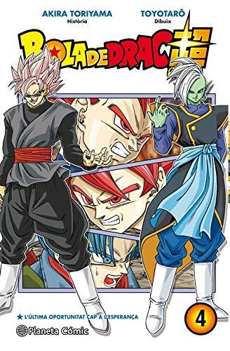 En Goku Black, l'ésser que està arrasant el futur d'un món paral·lel, en realitat és en Zamasu, que té un sentit de la justícia tan retorçat que pretén exterminar els éssers humans!! En Goku aprèn l'ona de contenció demoníaca, mafûba, l'única tècnica...