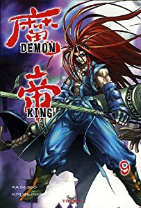 Demon King Edition simple Tome 9