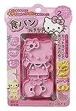 Hello Kitty] Pain Cutter fabriqué au Japon