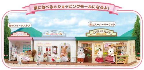 "Epoch Sylvanian Families Sylvanian Family Doll "" Woods Toys shop Mi-70"" (japan import)"
