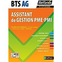 Toutes les matières Assistant de gestion PME-PMI - BTS AG pme-pmi