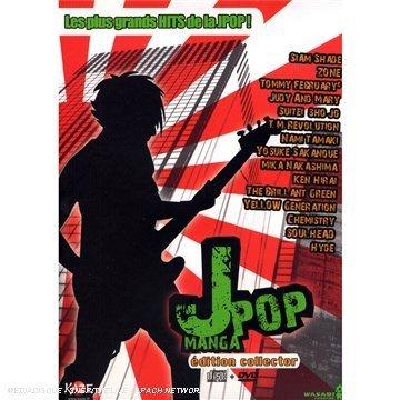 J-POP manga vol.1 édition collector
