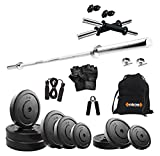 #7: Kore 20KG Combo DD9 Home Gym