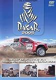 Dakar 2005 [Import belge]