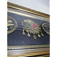 Siyaha Altın Yaldız Varak Çift Çerçeve Cam Muhafazalı Allah cc. Muhammed Sav. Lafslı Osmanlı Armalı Tuğralı Tablo