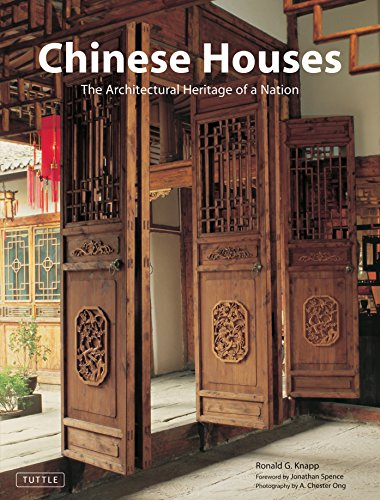 Download pdf chinese houses the architectural heritage of a download pdf chinese houses the architectural heritage of a nation by ronald g knapp full pages fandeluxe Image collections