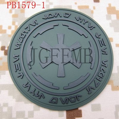 Astonish Imperial Galactic Empire Logo Morale 3D PVC Patch PB1579 (Imperial Empire-logo)