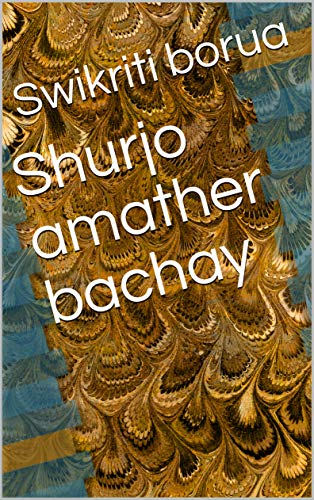 Shurjo amather bachay (Galician Edition) por Swikriti borua