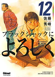 Say Hello to Black Jack Edition simple Tome 12