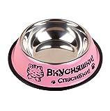 itemer Fashion Hund Katze Schalen Edelstahl mit Gummi Boden rutschfeste Essen Wassernapf für alle Haustiere