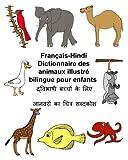 Telecharger Livres Francais Hindi Dictionnaire des animaux illustre bilingue pour enfants (PDF,EPUB,MOBI) gratuits en Francaise