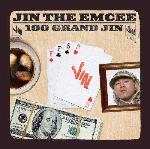100-grand-jin