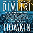 Film Music Of Dimitri Tiomkin