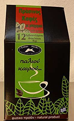 Ground Green Coffee beans with Spices in individual instant infusion bags (12/box) by Cretan Herbs