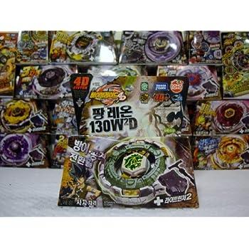 beyblade fang leone evolution of rock leone season 3