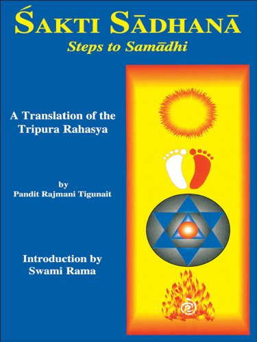 Sakti Sadhana: Steps to Samadhi (English Edition) eBook ...