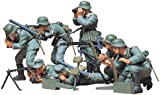 Military Minatures German Machine Gun Troops - 1:35 Scale Military - Tamiya