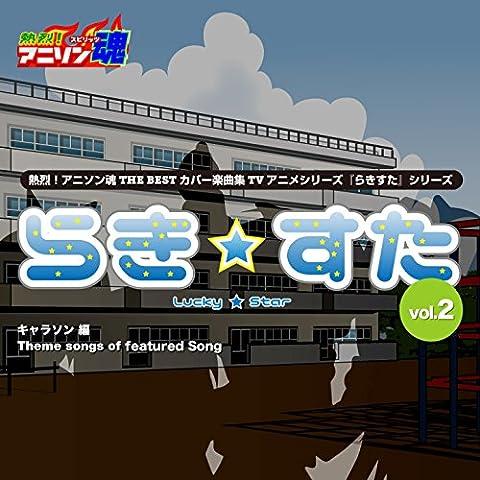 Hamatte Sabotte Oh My God! (PS2