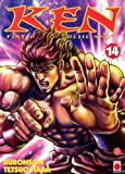 Ken, Fist of the blue sky Vol.14 - Panini France - 19/06/2006
