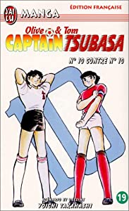 Captain Tsubasa - Olive et Tom Edition simple Tome 19