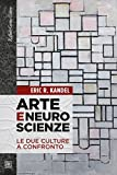Arte e neuroscienze. Le due culture a confronto